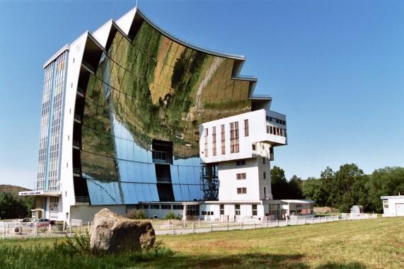 Печь на солнечной энергии во Франции