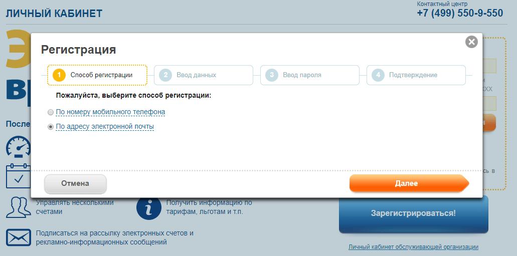 francuski profili za upoznavanje