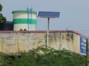 Solar - Ayyanadaippu Panchayath