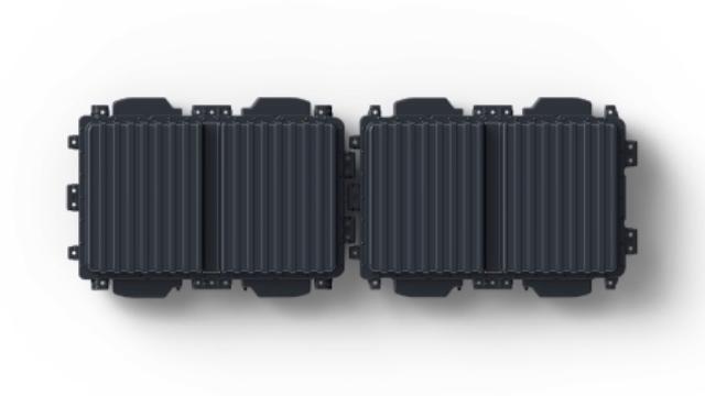 Chanje-Battery