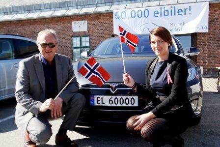 norwegen-elektromobilitaet-verbrennungsmotor