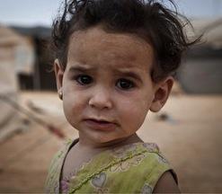 Дети Сирии Энергия Рейки