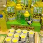 クエン酸粉末飲料