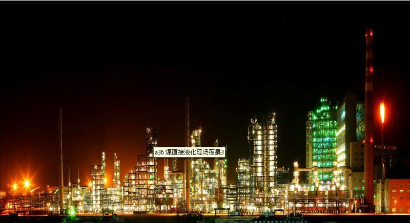 EROI negative for Coal-to-Liquids (CTL) at Shenuha Direct Coal