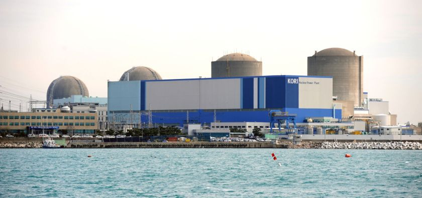 view of Kori nuclear plant seen from the river with its 4 towers