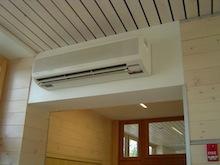 hvac mini split heat pump head in leed certified building
