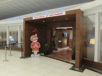 Air India Lounge Delhi Airport