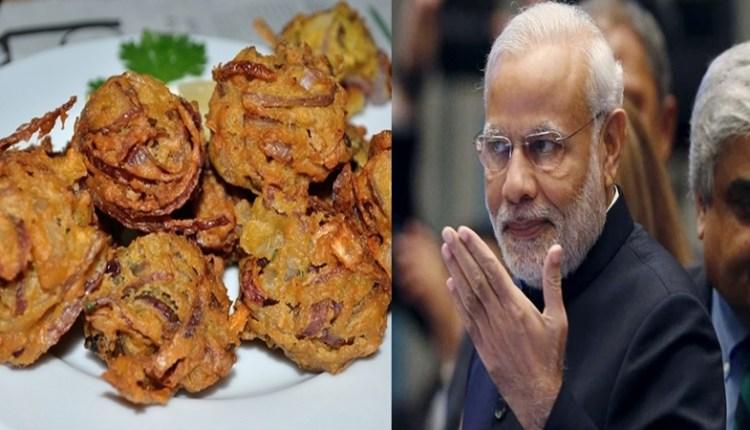 Pakoda prime minister narendra Modi