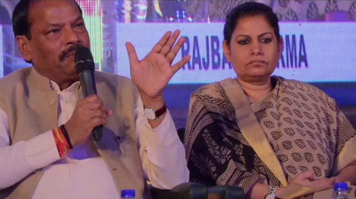 Corruption rajbala verma raghubar das pmo jharkhand