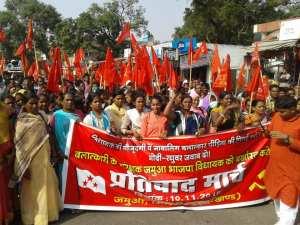 CPIML Rape Protest BJP Jamua MLA