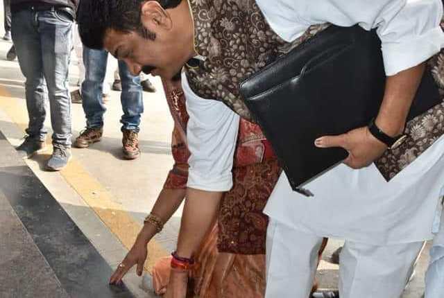 MLA MP Madhya Pradesh Assembly