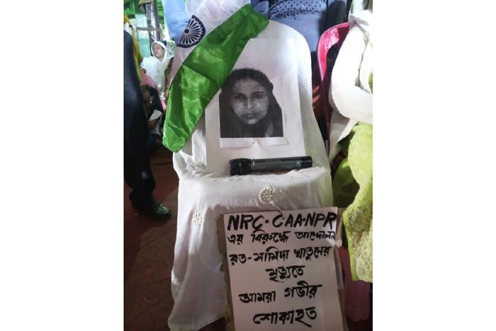 martyrs caa nrc sameeda khatoon martyr park circus Kolkata