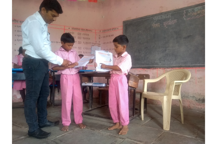 शिक्षा स्कूल सरकारी उम्मीद की पाठशाला पढ़ाई महाराष्ट्र किताब