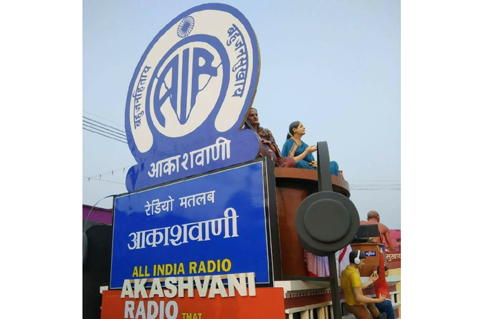 akashvani all india radio samachar news