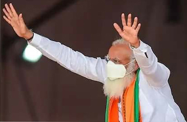 angry at PM modi covid-19 emergency in india covid pandemic