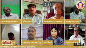 मैथिली लिटरेरी फेस्टिवल कलिंग भारतीय साहित्य