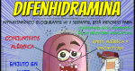 La Difenhidramina