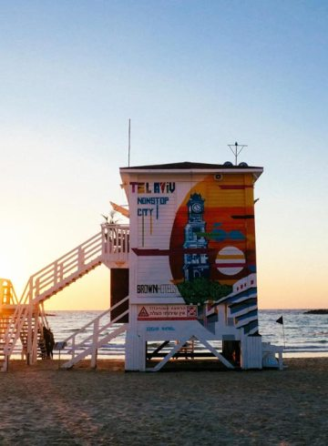 Tel Aviv Lifeguard Stand The Brown Hotel pop-up