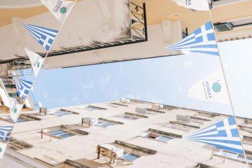 Favorite Greek Islands