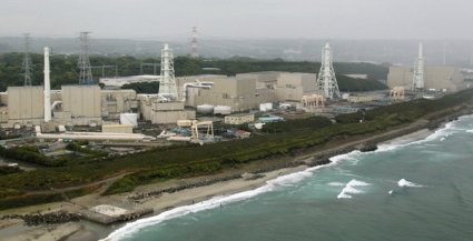 Hamaoka Nuclear Power Plant in Japan