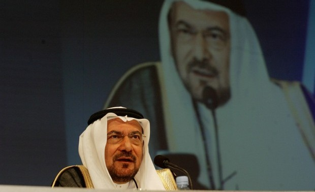 Asharq Al-Awsat Profile: New OIC Chief Iyad Madani
