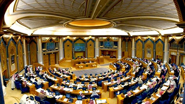 The Saudi Shura Council is Not a Parliament