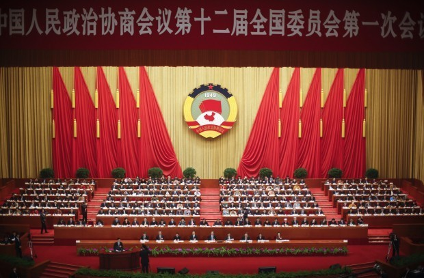 Is China Ready for World Leadership?