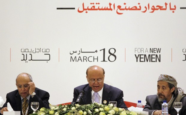 Yemen's National Dialogue Conference Begins