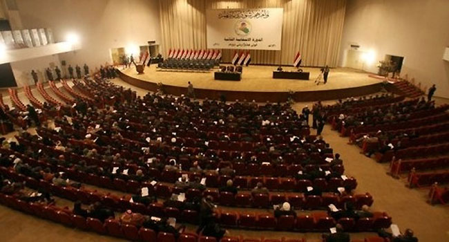 Shoe Attack on the Floor of Iraqi Parliament