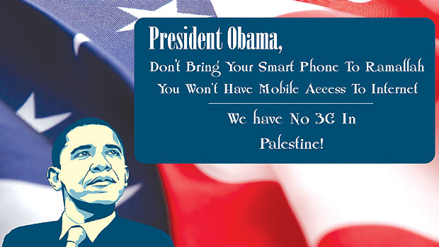 Palestinians Address Obama Directly with Billboard Campaign