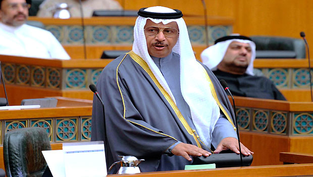 PM Says Kuwait Will Not 'Remain Silent' over MB Cell