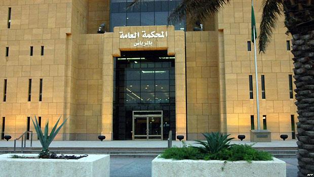 Saudi Arabia Denies Paralysis Sentence