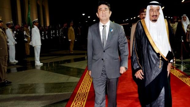 Japan PM: Saudi Arabia an Important Partner