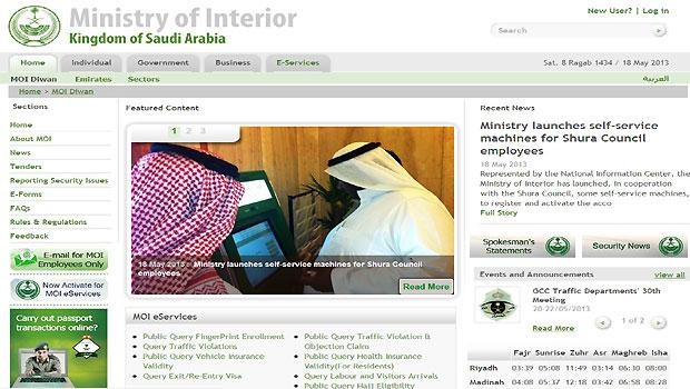 Saudi Arabia repels cyber-attacks