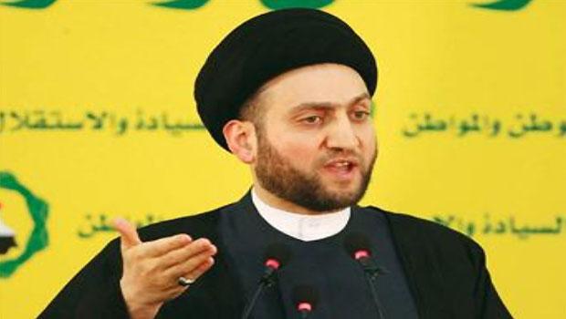 "Ammar Al-Hakim calls for ""National Honor Code"" in Iraq"
