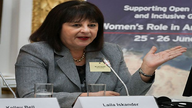 London hosts Arab women in business conference