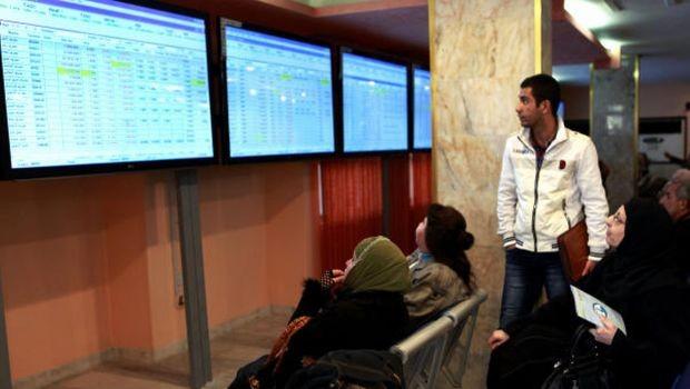 Citigroup to open representative office in Iraq