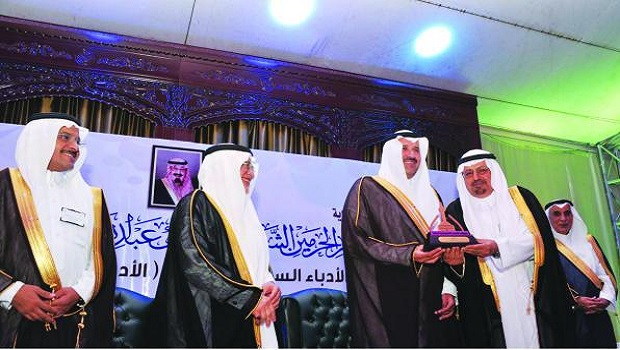 Saudi Writers' Conference to call for greater support