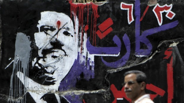 Egypt: Mursi to be tried for incitement to violence and murder