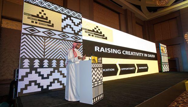 Saudi Arabia holds Reesh Creative Festival for advertising and marketing