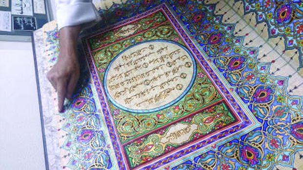 Egyptian calligrapher completes unique Qu'ran