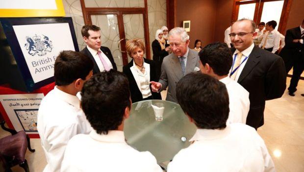 Mosaic leadership program opens doors to global talent
