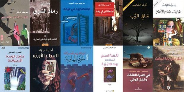 International Prize for Arabic Fiction longlist announced