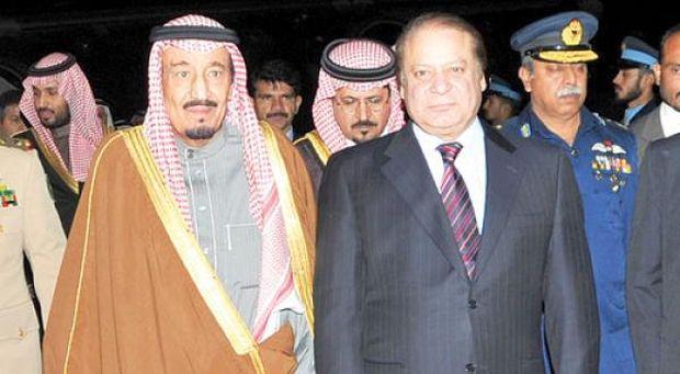 Saudi Crown Prince Salman arrives in Pakistan on official visit