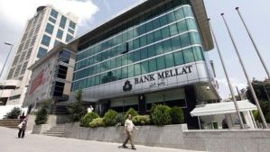 People walk past a branch of Iran's Bank Mellat in Istanbul, Turkey on August 18, 2010. 2010. (Reuters/Murad Sezer)