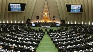 Undated file photo of Iran's parliament in session. (Reuters)