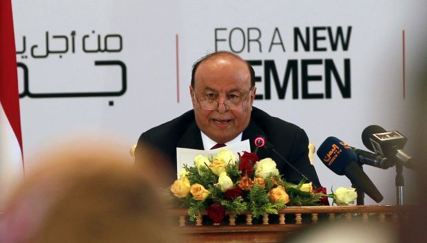 Yemen expands Reconciliation Commission following National Dialogue Conference