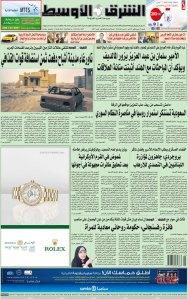 asharq al awsat, March 1, 2014.