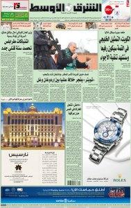 Asharq FP March 22, 2014