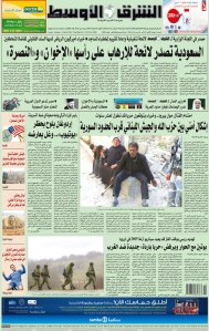 asharq al awsat, march 8, 2014